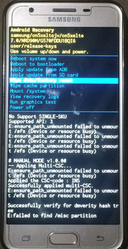 Hard Reset SAMSUNG Galaxy On8