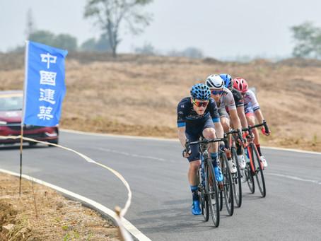 Tour of China 1 - Besser als erträumt