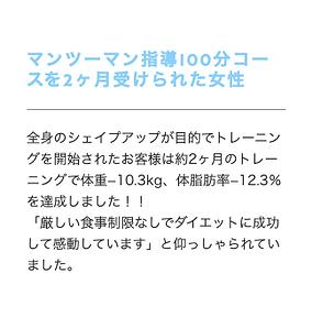 スクリーンショット 2019-10-26 14.50.49.png