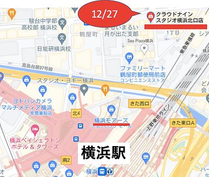 スクリーンショット 2020-12-25 17.34.57.png