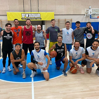 inter-basketball.jpeg