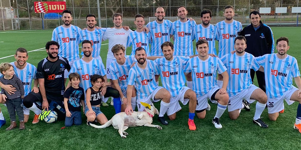 Inter B