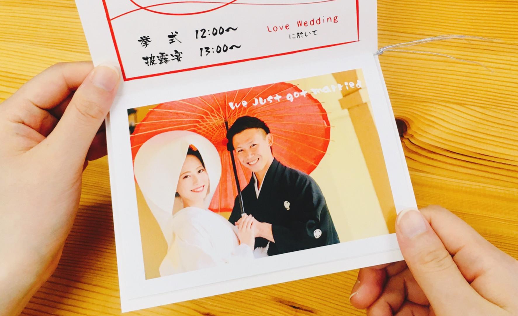 手持ち Just married デザイン9-B-2.jpg