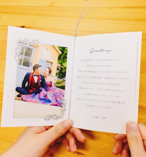 手持ち Just married デザイン10-B-3.jpg