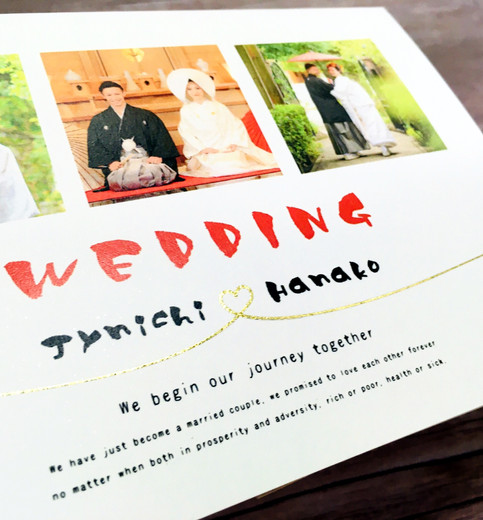 Just married デザイン9-箔加工1.jpg