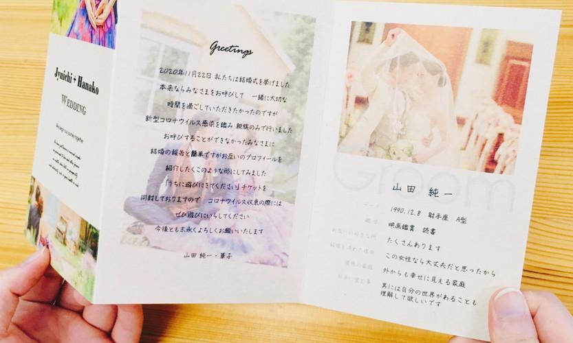手持ち Just married デザイン7-D-2.jpg