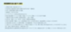 クキナミ-特定商取引法に基づく表示.png