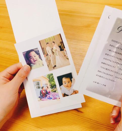 手持ち Just married デザイン8-C-5.jpg