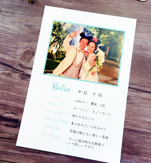 Just married デザイン1-C-6.jpg