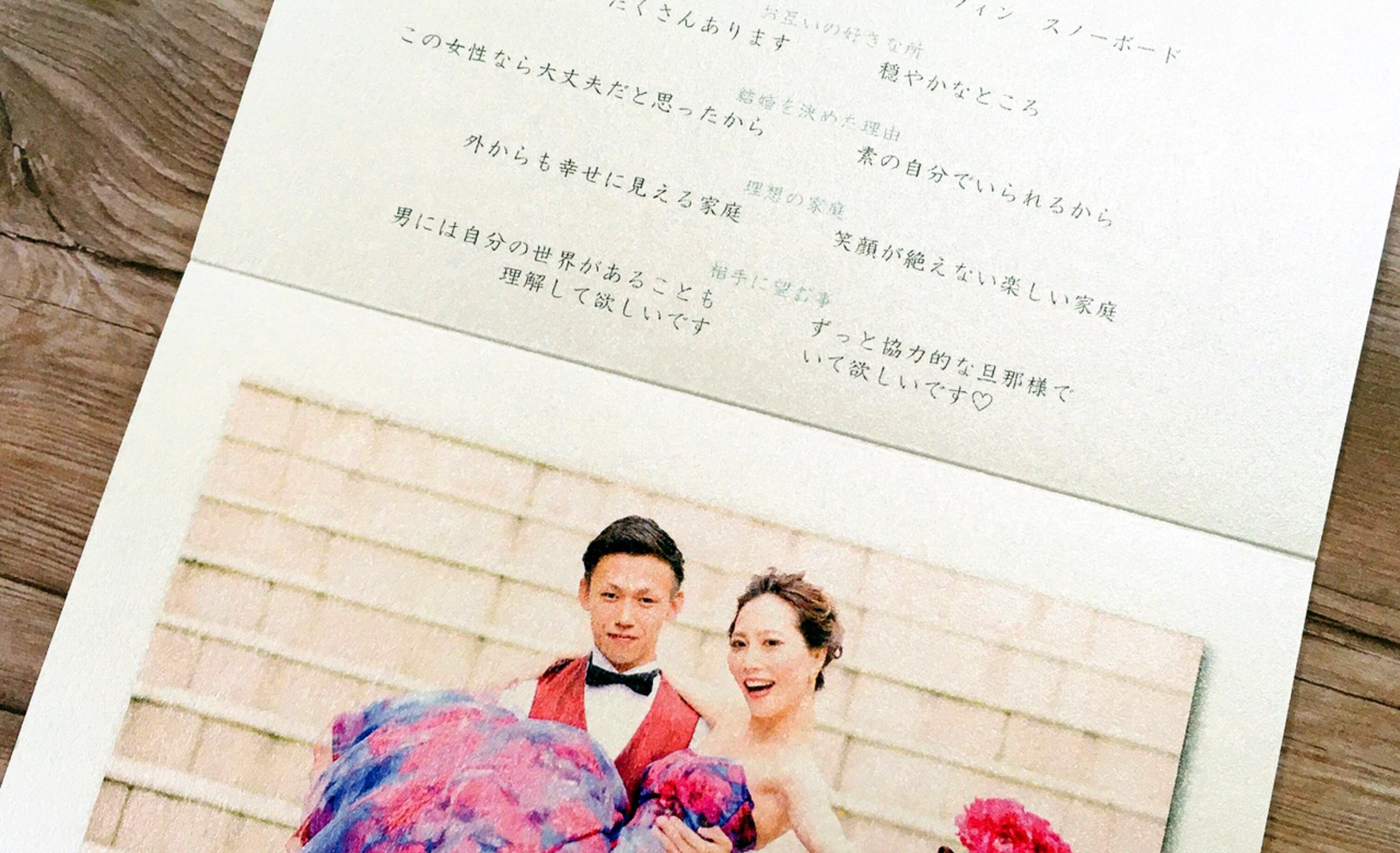 Just married デザイン4-D-5.jpg