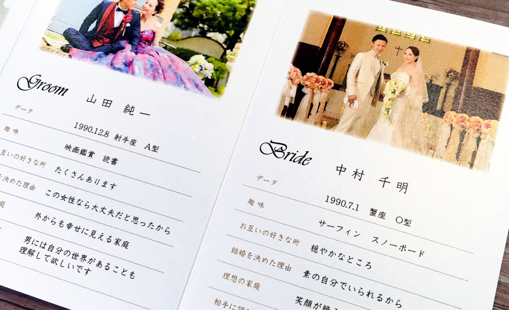Just married デザイン8-D-5.jpg