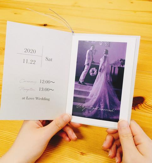 手持ち Just married デザイン4-B-2.jpg