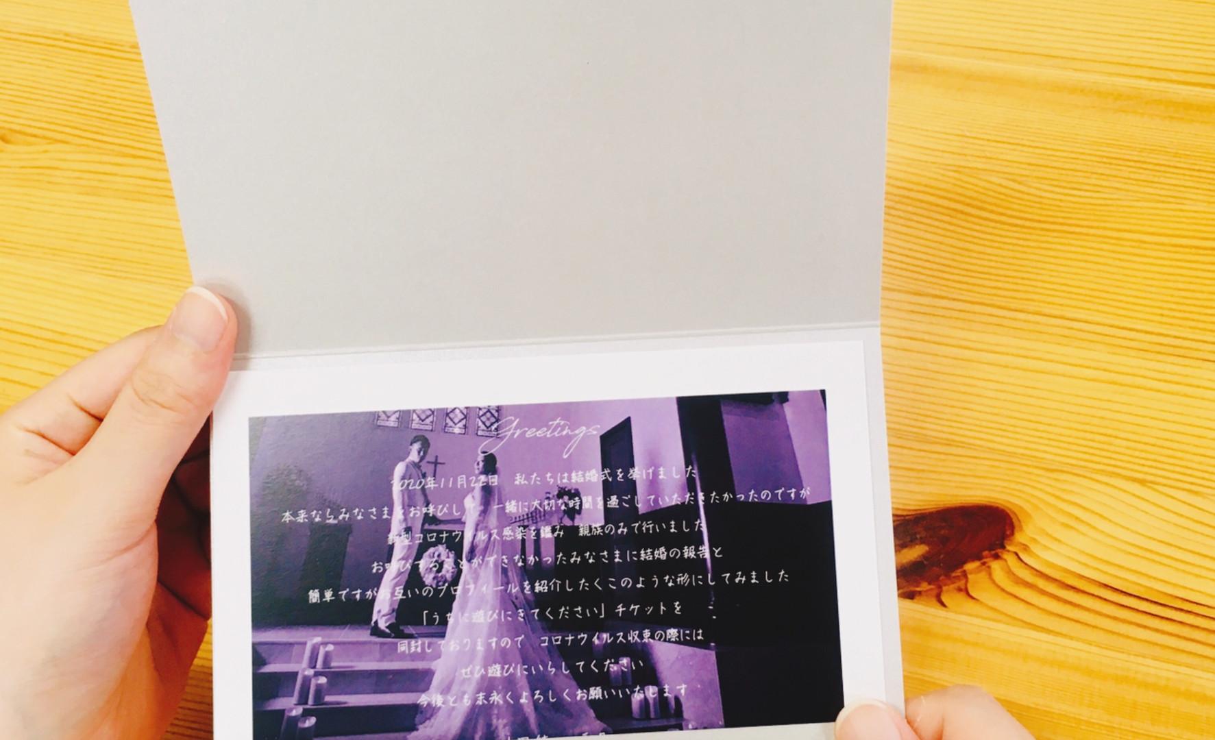 手持ち Just married デザイン4-C-2.jpg