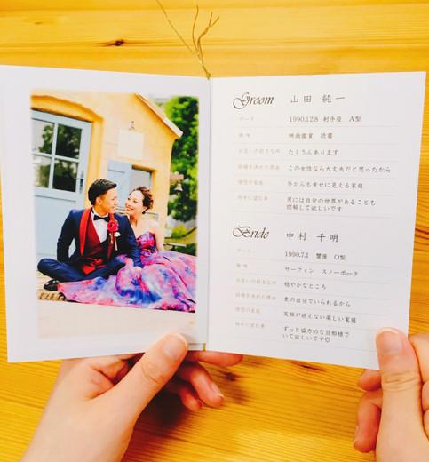 手持ち Just married デザイン8-B-4.jpg