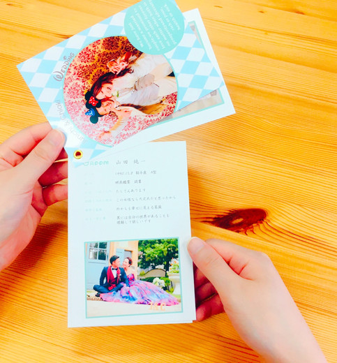 手持ち Just married デザイン1-E-3.jpg