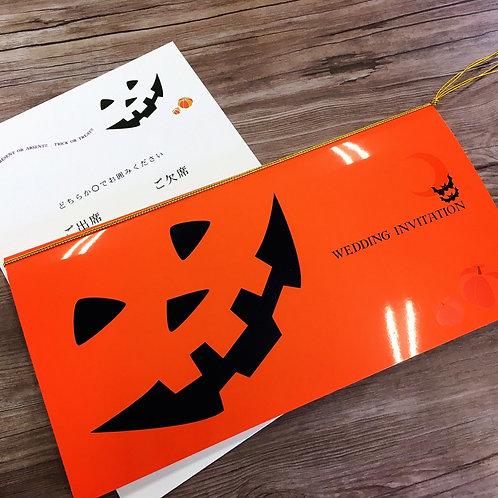 ハロウィン 招待状【印刷込】