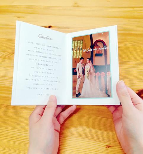手持ち Just married デザイン1-A-3.jpg