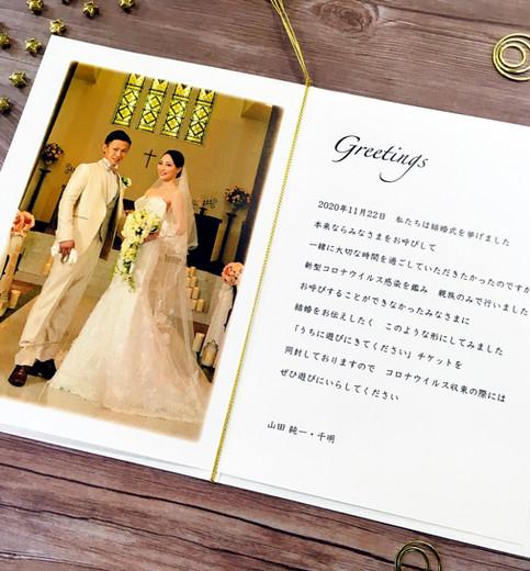 Just married デザイン8-B-4.jpg