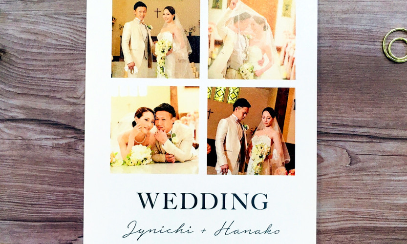 Just married デザイン10-E-1.jpg