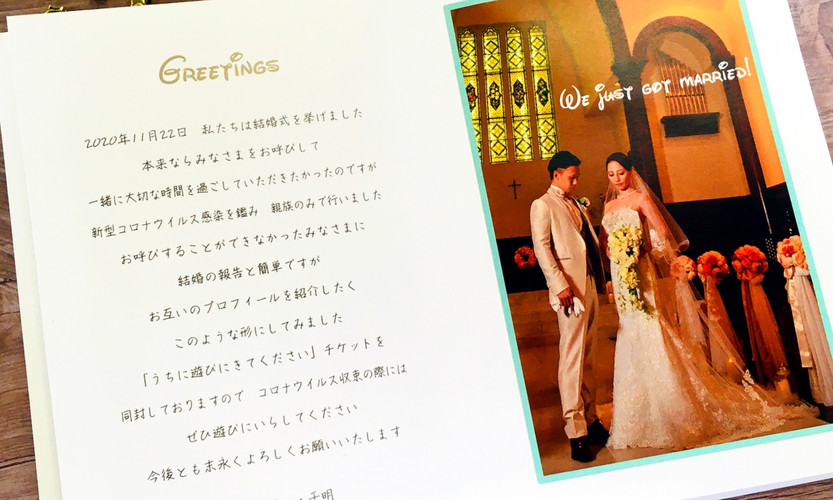 Just married デザイン1-A-5.jpg