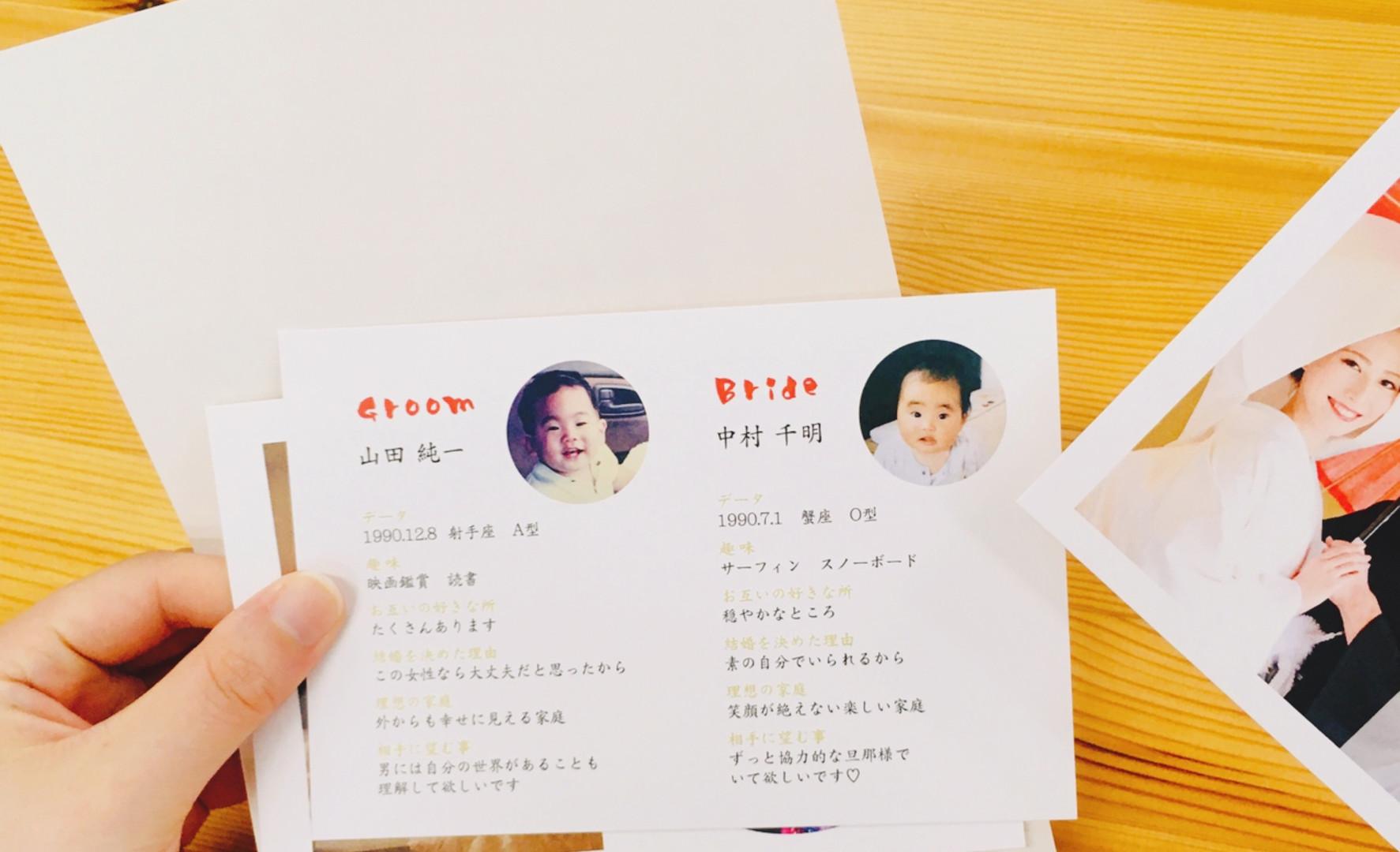 手持ち Just married デザイン9-C-4.jpg