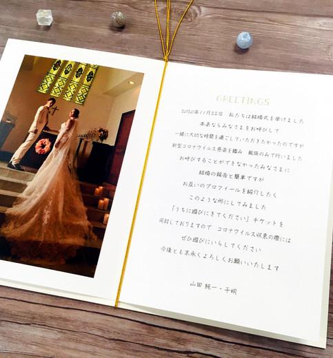 Just married デザイン5-B-4.jpg