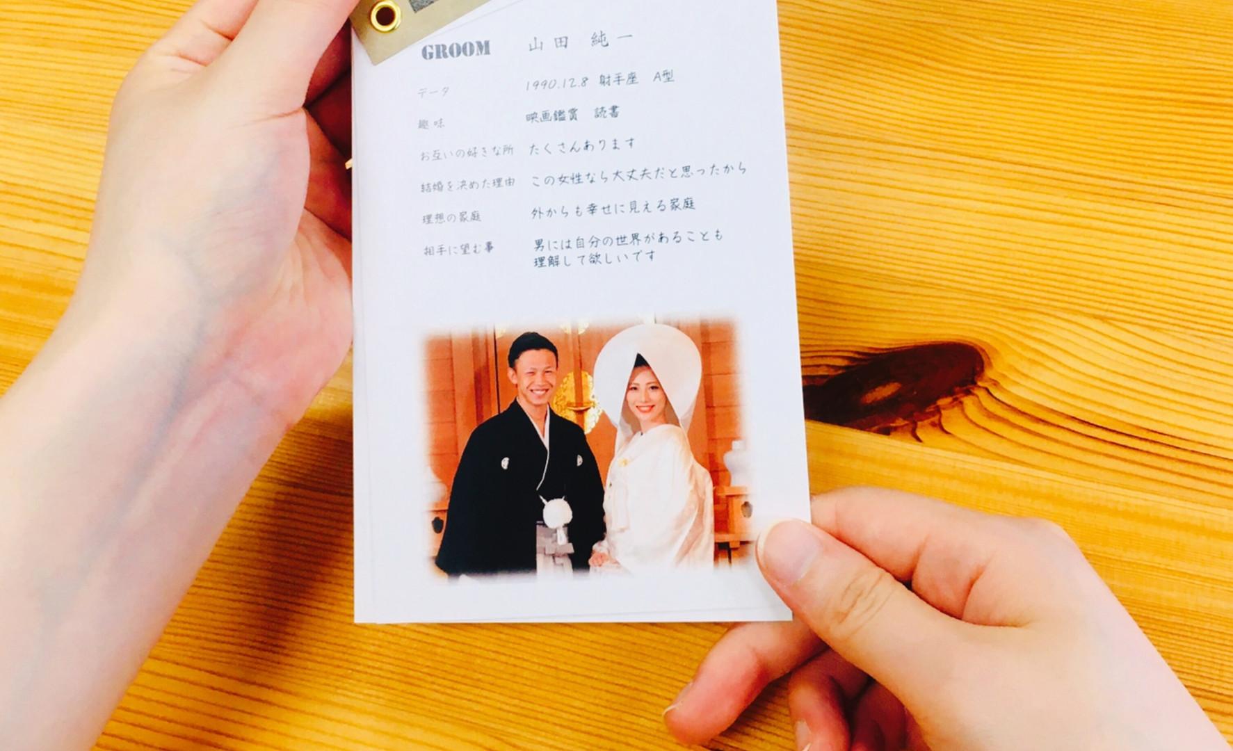 手持ち Just married デザイン2-E-3.jpg