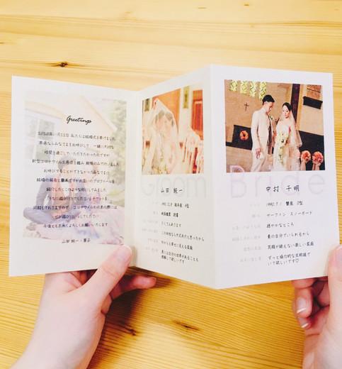 手持ち Just married デザイン7-D-3.jpg
