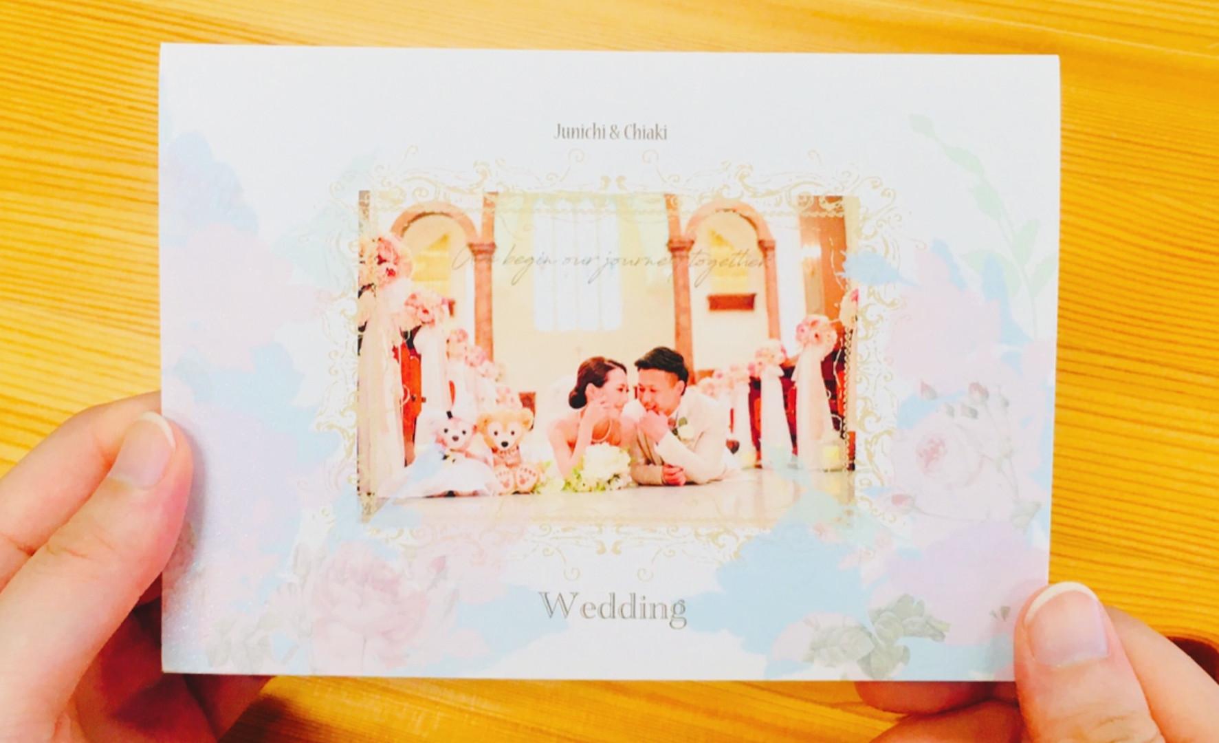 手持ち Just married デザイン3-A-1.jpg