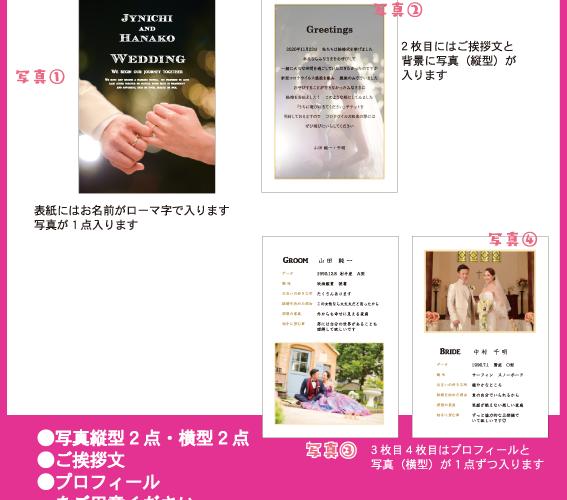 印刷箇所詳細 6-E.png