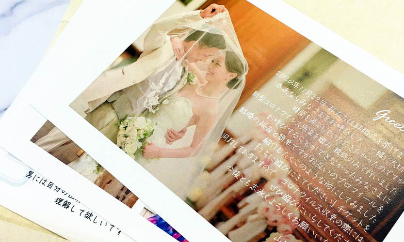 Just married デザイン7-C-3.jpg