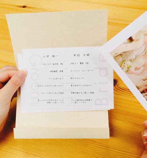 手持ち Just married デザイン7-C-4.jpg