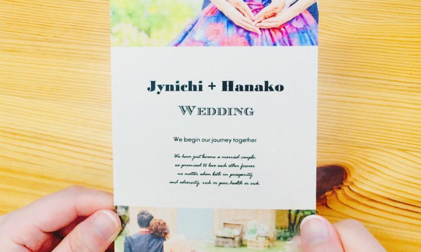 手持ち Just married デザイン7-D-1.jpg