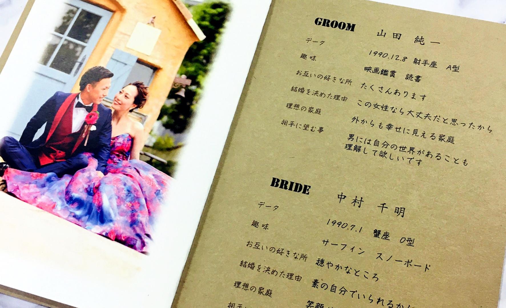 Just married デザイン2-B-5.jpg