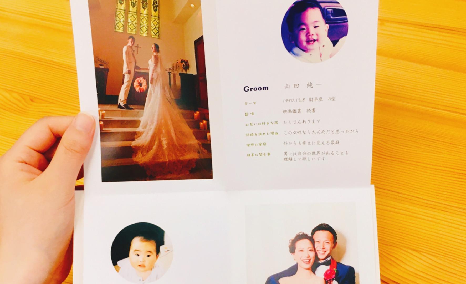 手持ち Just married デザイン5-A-5.jpg