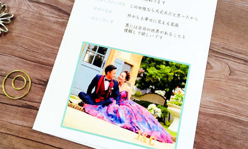 Just married デザイン1-E-4.jpg