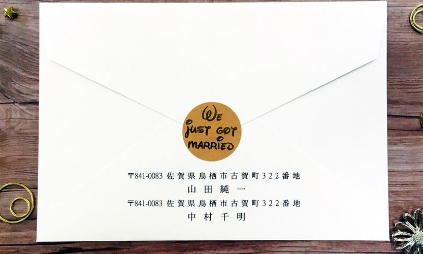 Just married デザイン1-封筒.jpg
