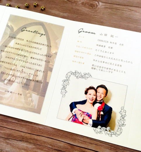 Just married デザイン10-D-4.jpg