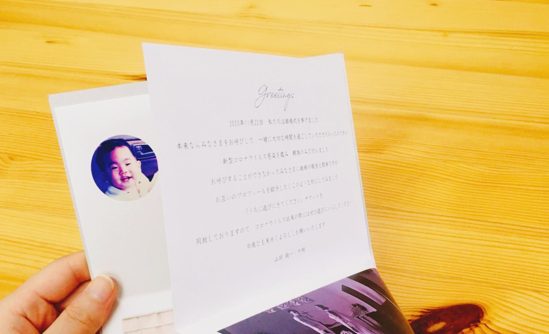手持ち Just married デザイン4-A-4.jpg