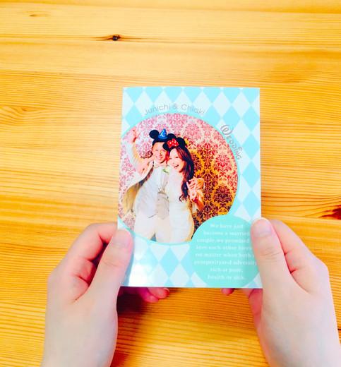 手持ち Just married デザイン1-A-1.jpg