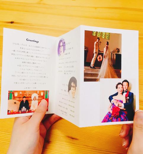 手持ち Just married デザイン5-D-3.jpg