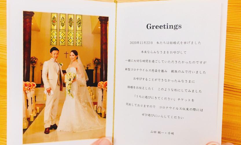 手持ち Just married デザイン6-B-3.jpg