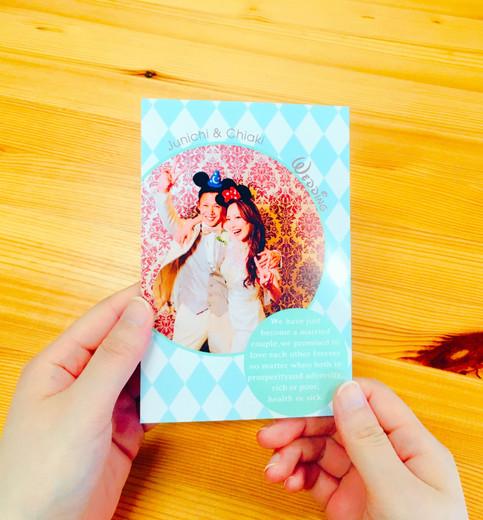手持ち Just married デザイン1-C-1.jpg