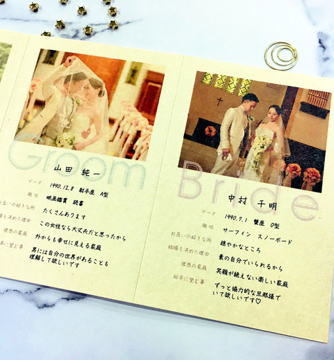 Just married デザイン7-D-4.jpg