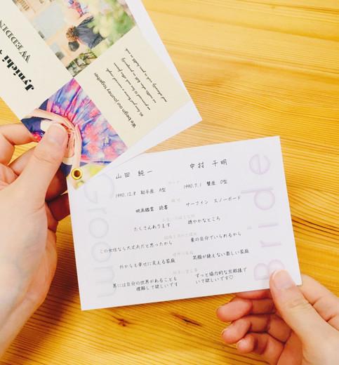 手持ち Just married デザイン7-E-3.jpg