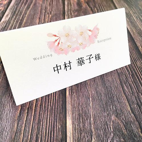 桜 席札【印刷込】