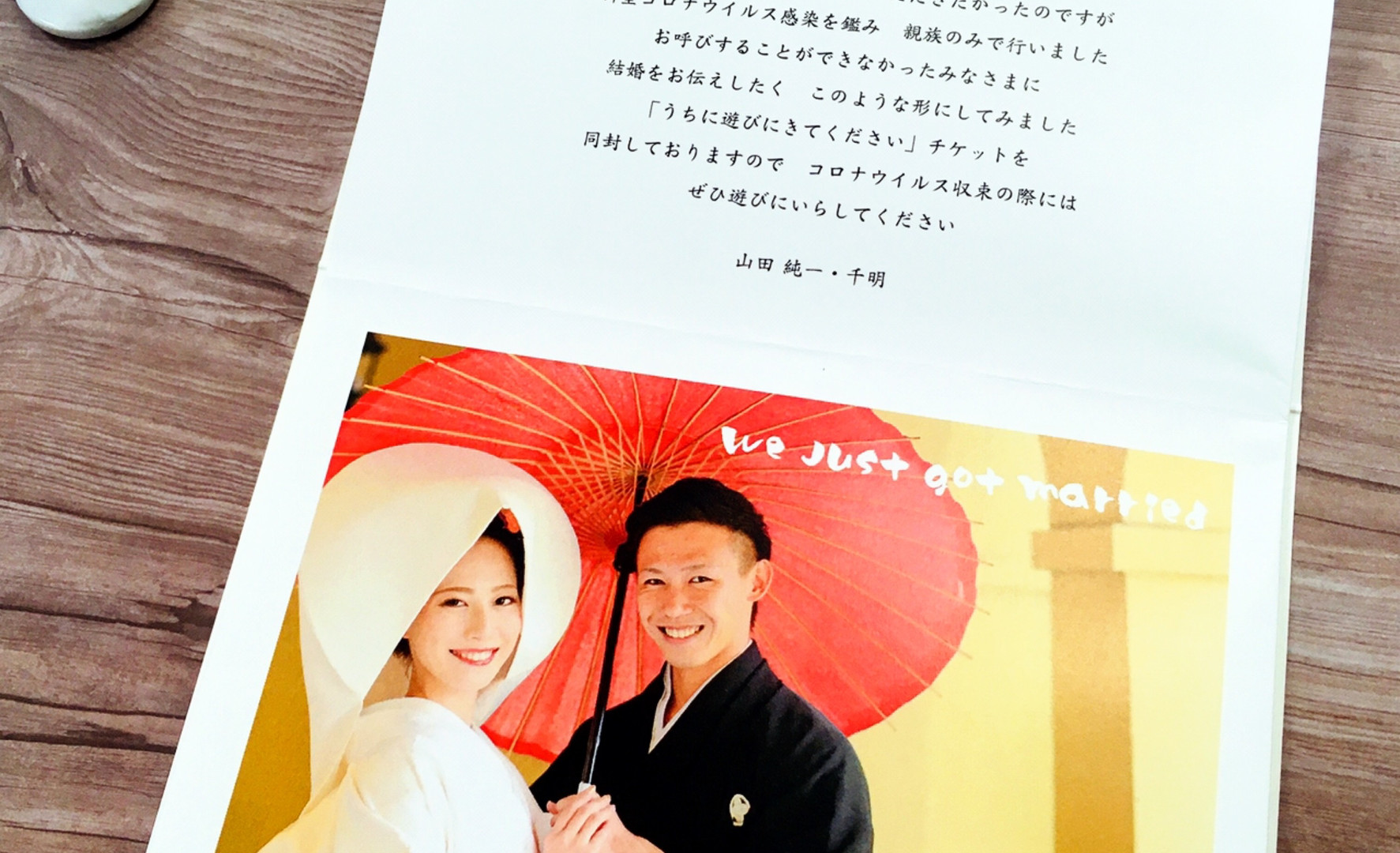 Just married デザイン9-A-4.jpg