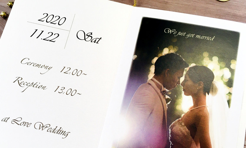 Just married デザイン8-B-3.jpg