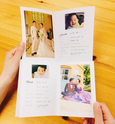 手持ち Just married デザイン8-A-5.jpg