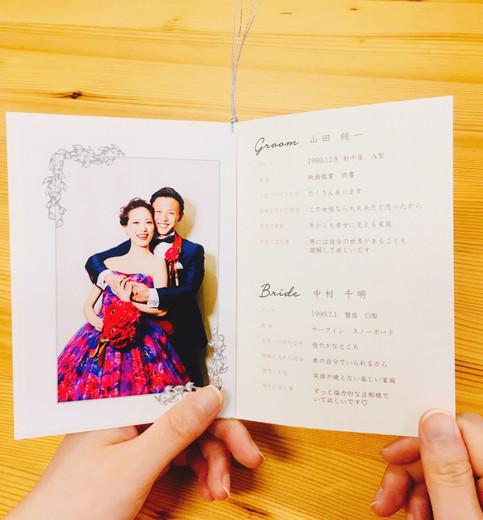 手持ち Just married デザイン10-B-4.jpg
